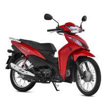 4c0c3ae27a2 MaxihogarMotos Honda – maxihogar mobile