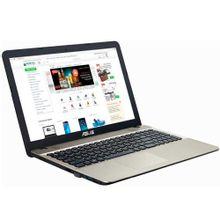 notebook-asus-maxihogar-15-6