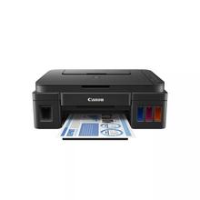 Impresora-Multifuncion-Canon-MAXIHOGAR-G2100-1